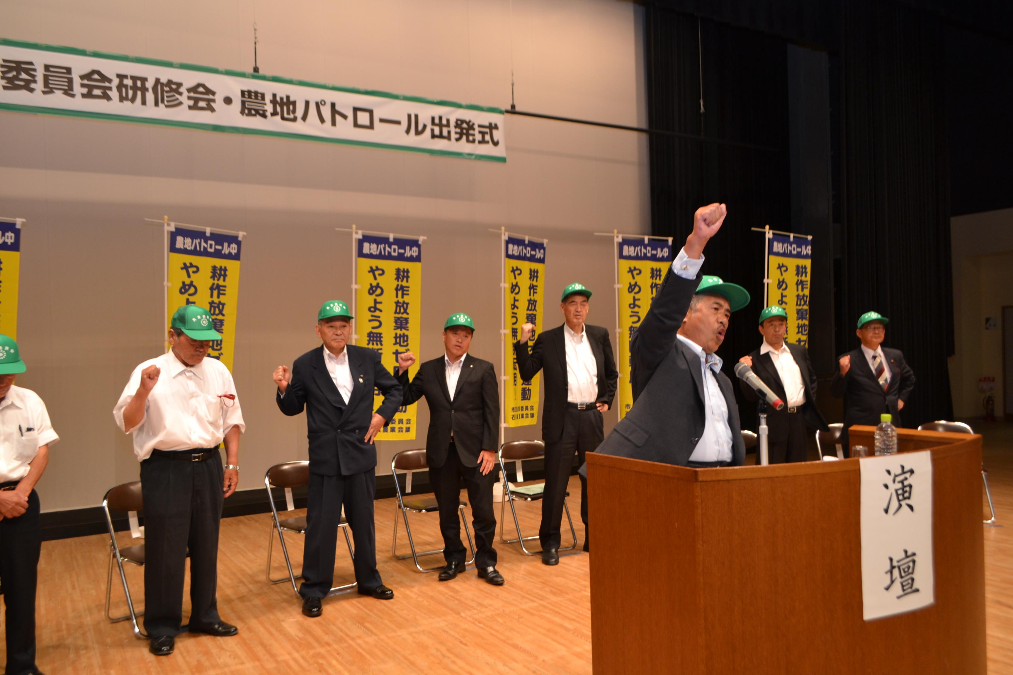 290807・稲岡利男会長・DSC_0133